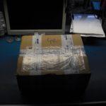 Příchozí krabice